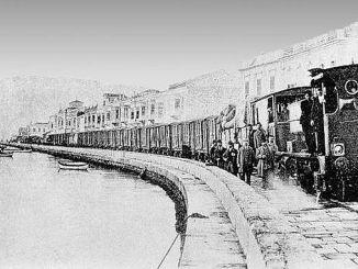 Измир Айдын железная дорога
