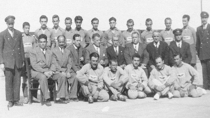 Izmir Demirspor Club