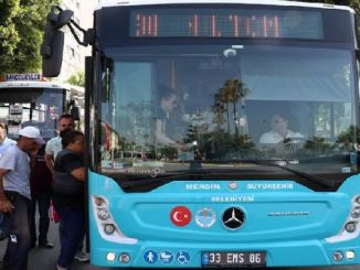 безплатен трансфер в насипно състояние в Мерсин
