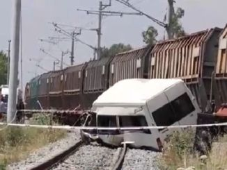 камера за влак
