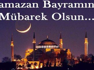 Можете да получите благословен Рамадан bayraminiz
