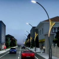 Renovación de la calle Alifuatpaşa Suat Yalkın