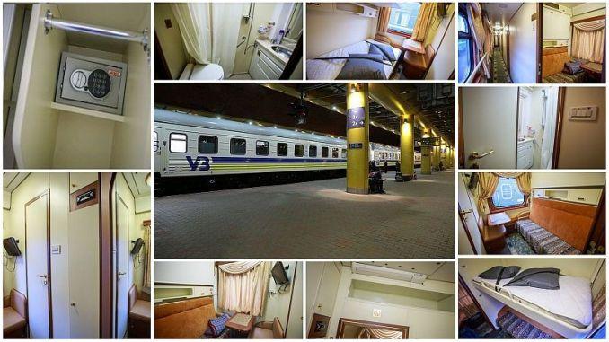 ukraine railways vip wagon starts the journey