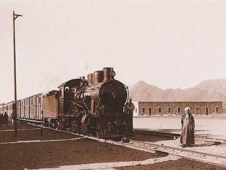 hicaz rail