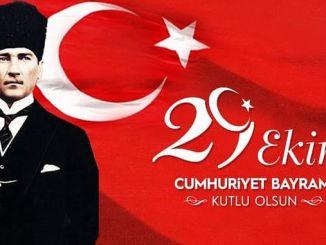 Срећна година наше Републике