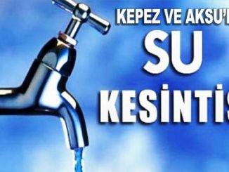 凯佩兹和阿克苏的水灾