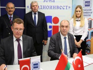 白俄羅斯地鐵的簽名