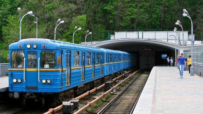 kiev city administration informed about troeyscina metro