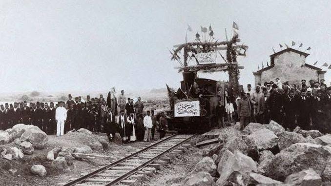 hicaz railways
