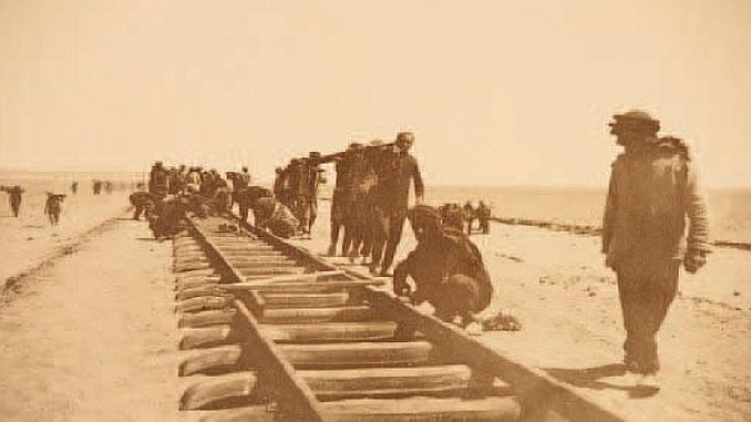 अलेक्जेंड्रिया काहिरा लाइन