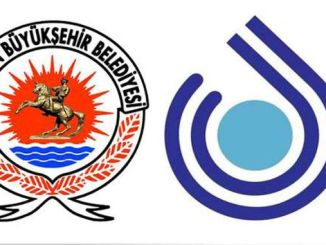 Самсунское водно-канализационное управление сделает госслужащих