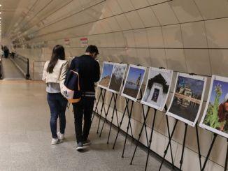 couleurs turkiyenin dans le métro Unalan