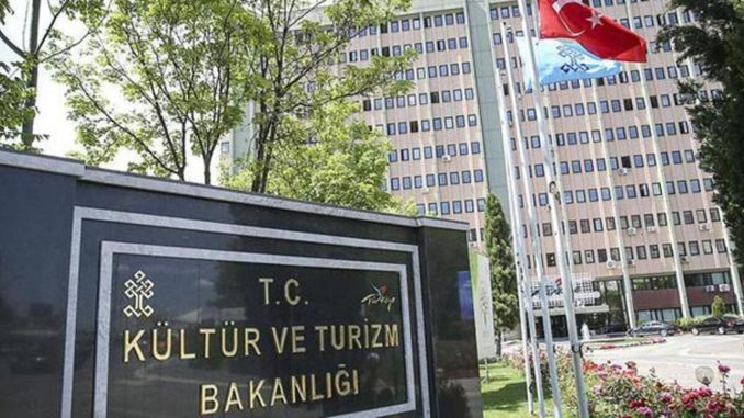 the ministry of culture and tourism will make trainee control