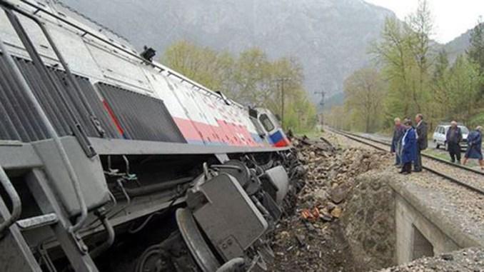 train crash elazig