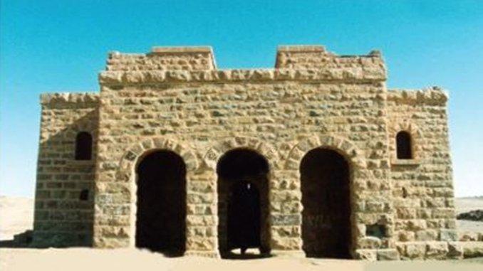 Hicaz Railway Valley Utalyi Train Station