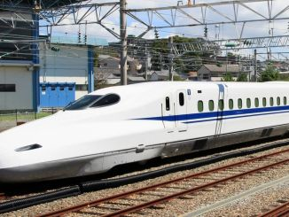 Tōkaidō Shinkansen რკინიგზა