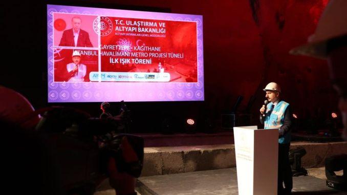 ইস্তানবুল বিমানবন্দর মেট্রো প্রকল্প টিবিএম টানেলের সমাপ্তির অনুষ্ঠান