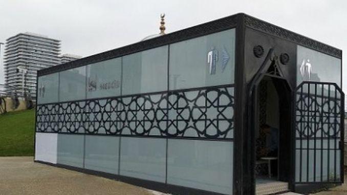 Masjids Affiliated to IETT Open