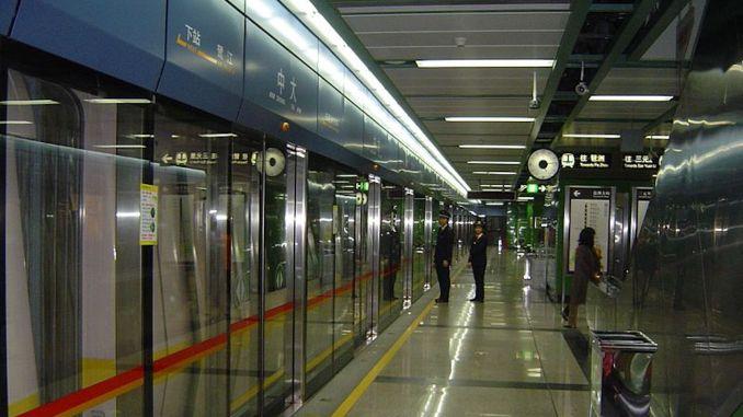 Μετρό Γκουάνγκτζου
