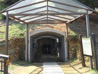 阿米索斯山的歷史和故事在哪裡?
