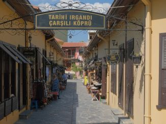 BursaIrgandı橋的旅遊安排