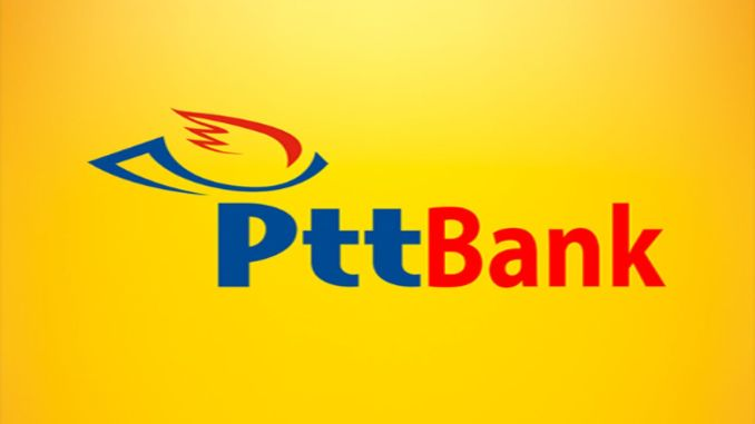 What is PTT Bank Wire Transfer? How to Make Domestic and International Money Transfer from PTT?