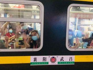 爆發以來第一列旅遊火車從武漢出發