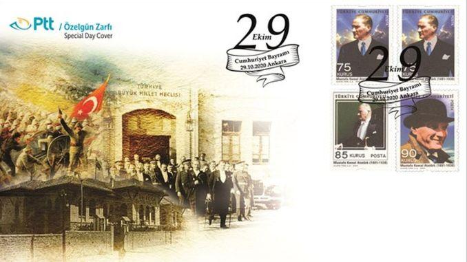 Специјална коверта ПТТ АС о Дану Републике