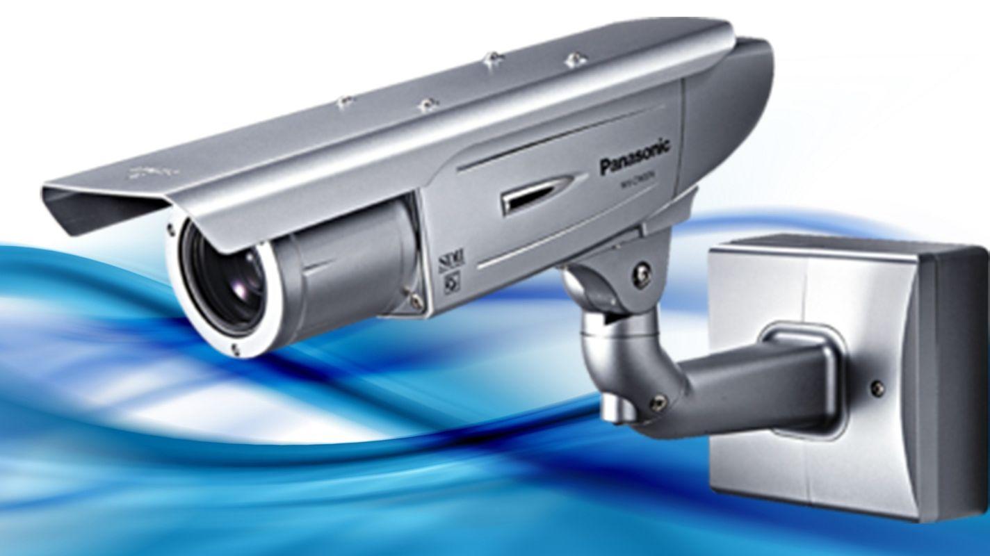 Pekerjaan Pembentukan Sistem Keamanan Kamera Pengumuman Tender
