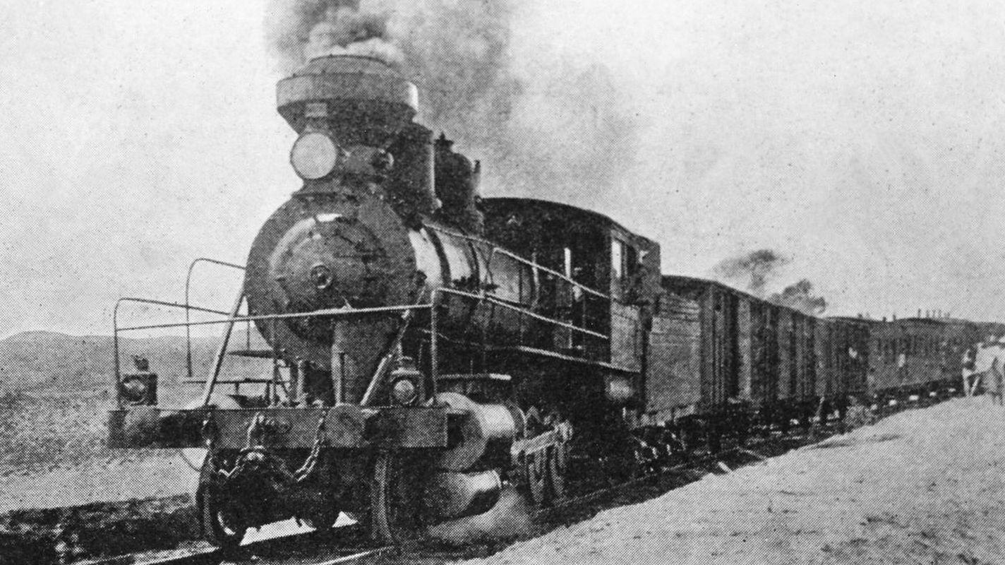 afyon aksehir Eisenbahn wurde eröffnet