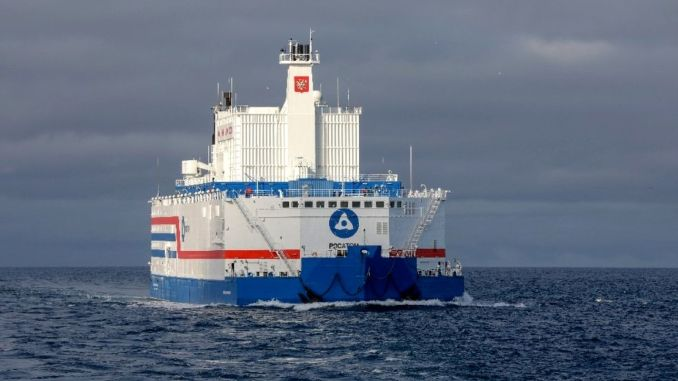 Floating Power Unit Nuclear Project of the Year Award to Academic Lomonosov
