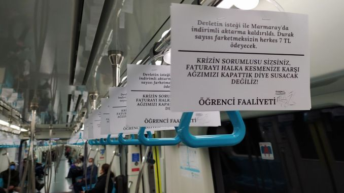 action against lifting the transfer discount in marmaray