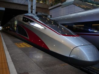 Speed ​​train started to operate between Beijing and the city of the future, xiongan
