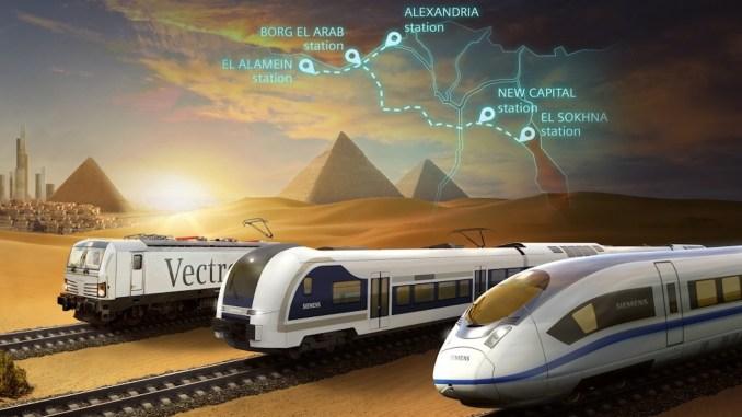 سیمنز مصر کی تیز رفتار ٹرین