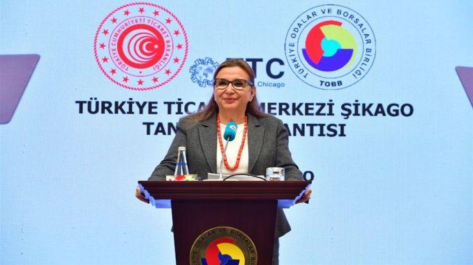 芝加哥的土耳其贸易中心迫在眉睫