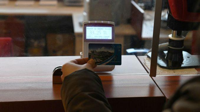Irregularity during ankarakart balance upload transactions