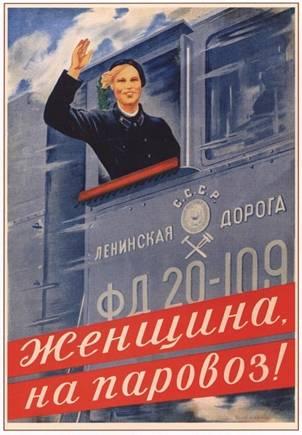 Women to locomotives