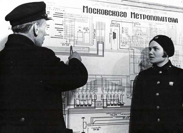 Oksana Pinchuk
