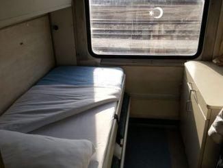 Yatakli vagon