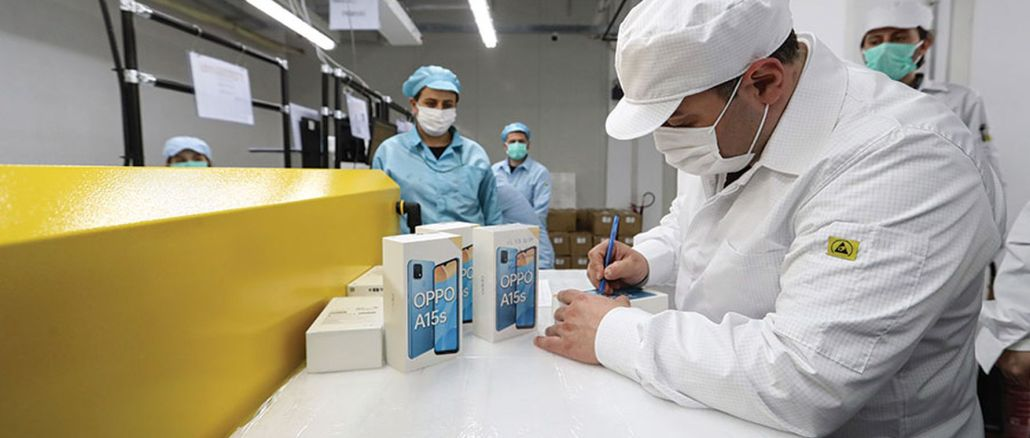 manufacturer of smart phone oppo turkiyede began test production