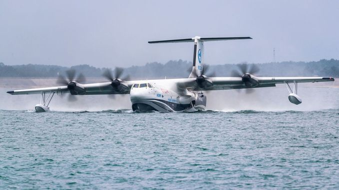 gin big net seaplane started fire fighting capacity tests