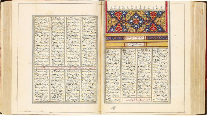 IBB Bought Quran Pages and Manuscripts