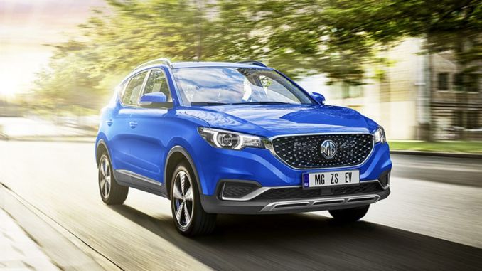 In the face of the new electric mg zs way home turkiyede