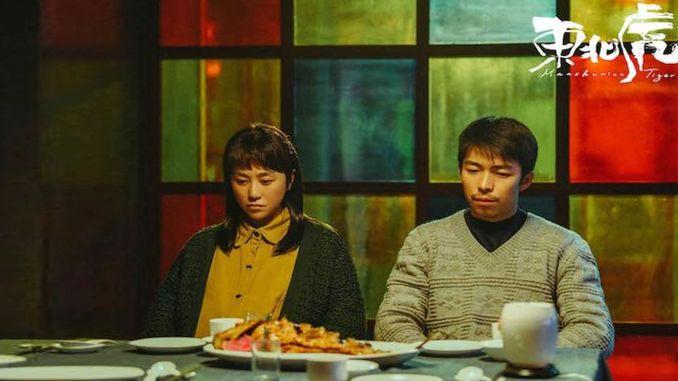 مهرجان شنغهاي السينمائي الدولي يفوز بجوائز الكأس الذهبية