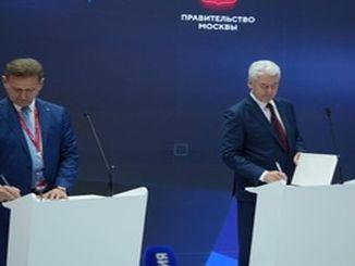 Η Μόσχα υπέγραψε συμφωνία συνεργασίας με το εθνικό σύστημα καρτών πληρωμής