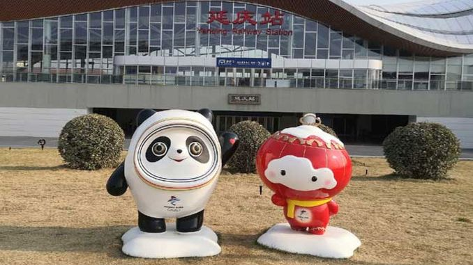 beijing winter olympics broadcast center is ready to host a thousand people