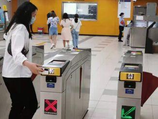 ерата на цифровия юан започна в метрото и влаковете в Пекин