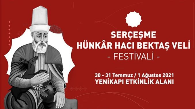 Фестиваль Sercesme Hunkar Haci Bektas Veli начинается