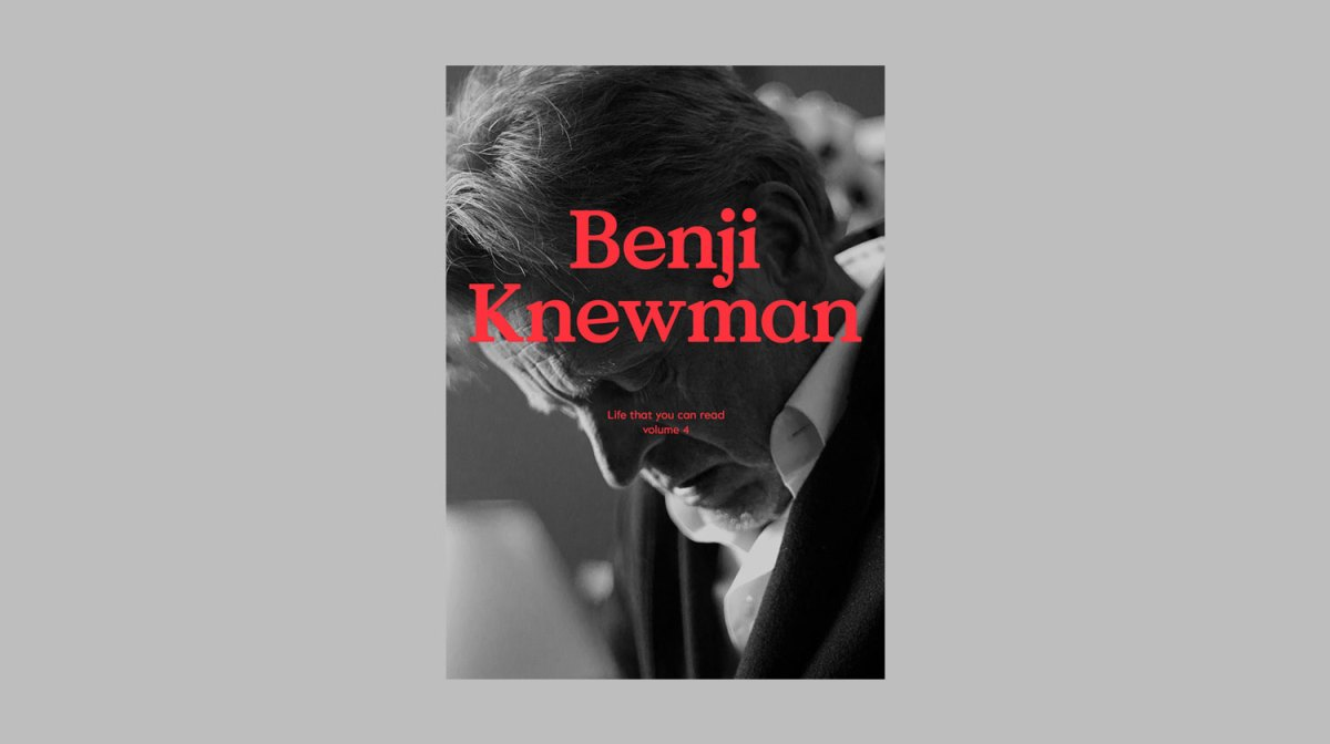 Benji Knewman (Riga)