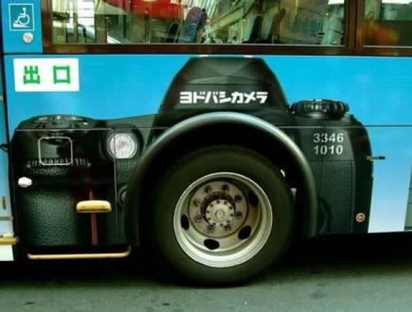 publicidad autobuses 8